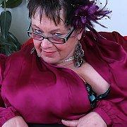 Huge Breasted British Mature BBW