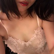 Asian Showing Off Lingerie Up Close On Cam